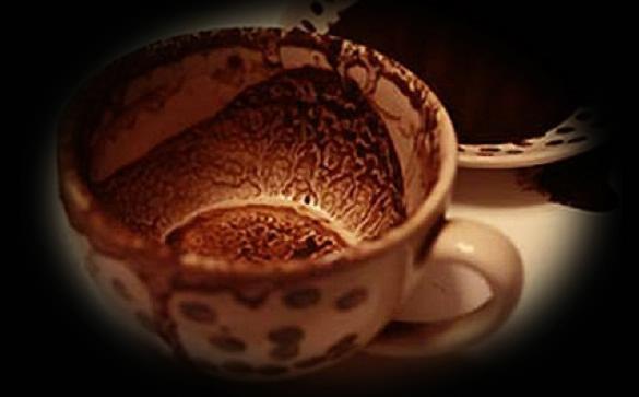 Гадание при помощи кофейной гущи